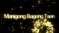Golden NYE Manigong Bagong Taon